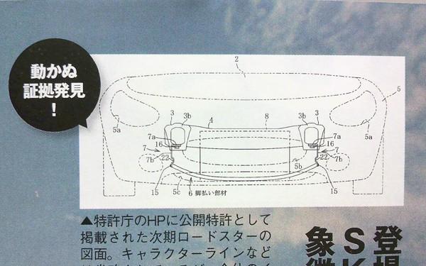 Newest-Mazda-MX-5-Miata-patent-drawing